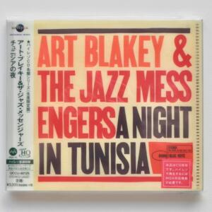 A Night in Tunisia - Art Blakey & The Jazz Messengers  --   UHQCD  MQA-CD  -  Made in Japan - Universal Japan - SEALED