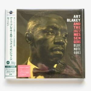 Moanin' - Art Blakey & The Jazz Messengers  --   UHQCD  MQA-CD  -  Made in Japan - Universal Japan - SEALED
