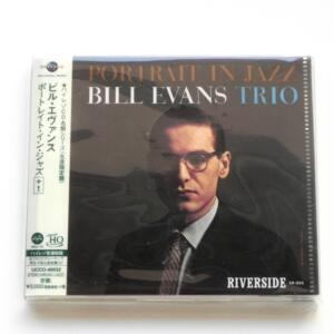 Bill Evans Trio - Portrait in Jazz    --   UHQCD  MQA-CD  -  Made in Japan - Universal Japan - SEALED