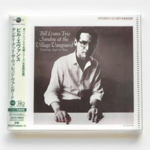 Bill Evans Trio - Sunday at the Village Vanguard    --   UHQCD  MQA-CD  -  Made in Japan - Universal Japan - SEALED
