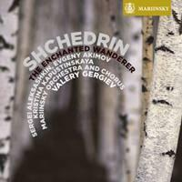 The Enchanted Wanderer - Shchedrin / Valery Gergiev & Mariinsky Soloists, Orchestra and Chorus